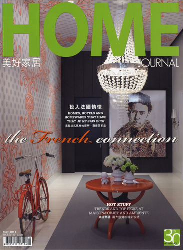 © ghislaine viñas interior design-hj.05.11_thumbnail.jpg