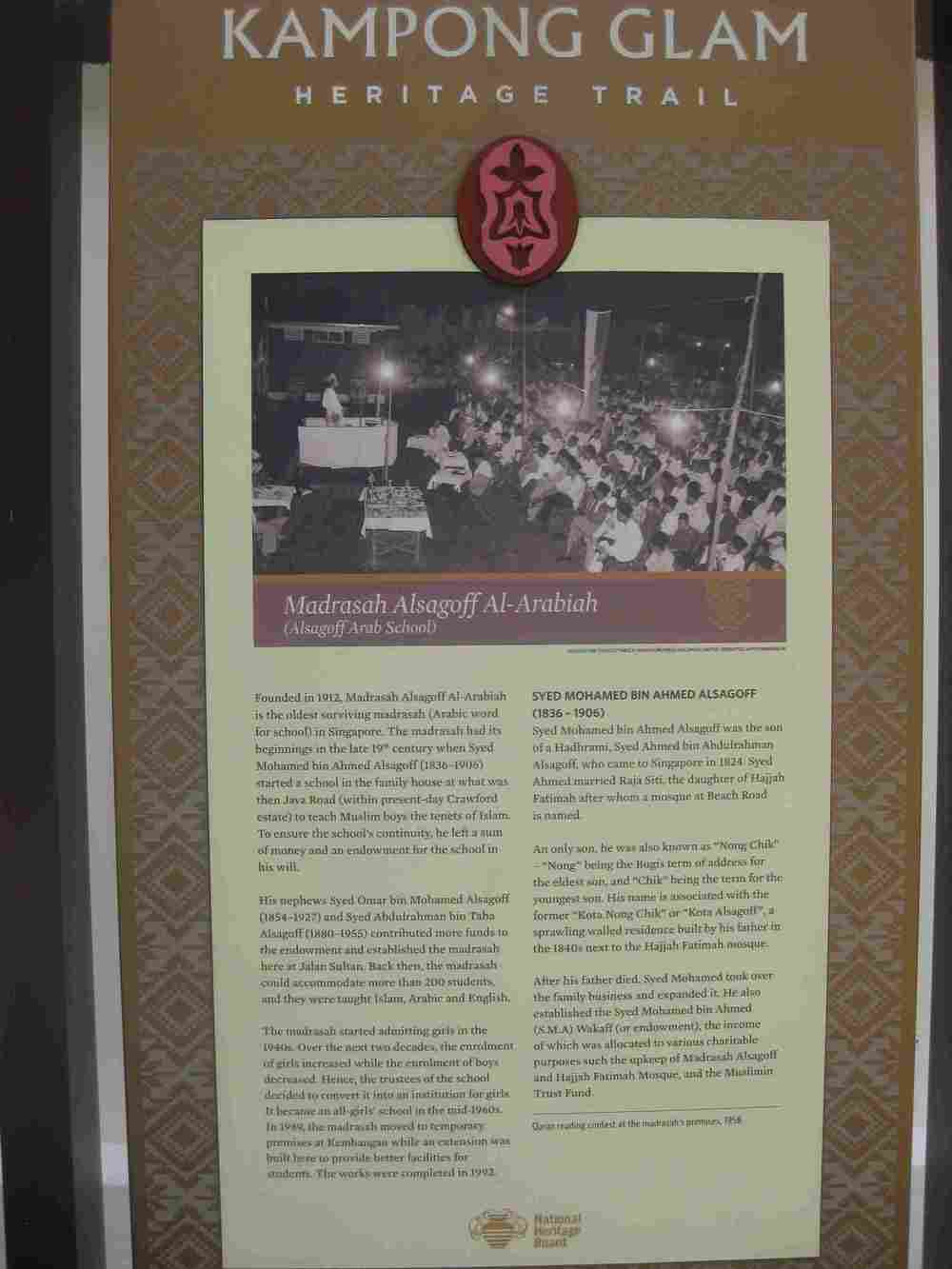 The National Heritage Board's (NHB) placard at Madrasah Alsagoff Al-Arabiah