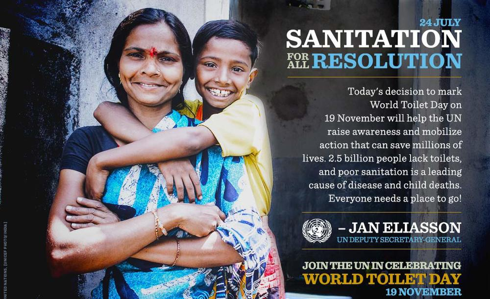 Credit: UNICEF