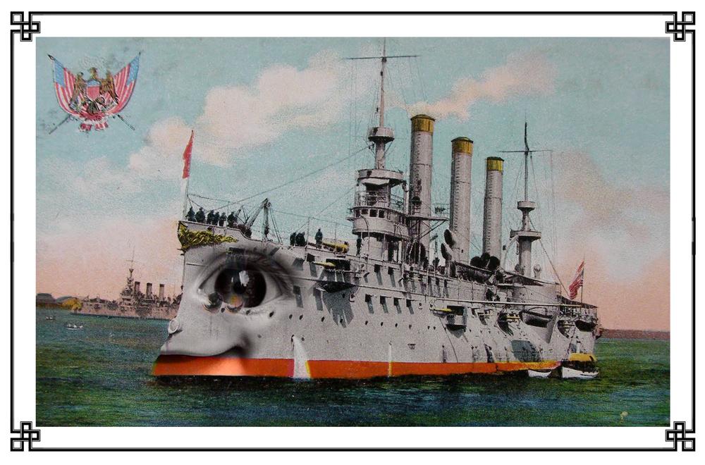 USS Cutie-Patootie