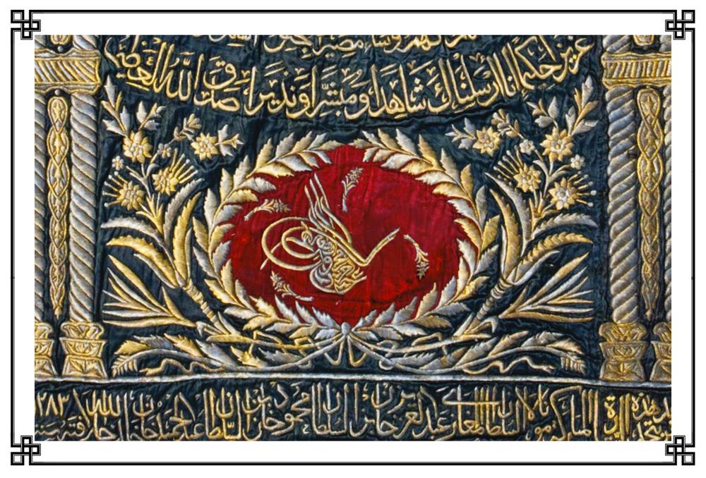 "The fragment here excerpted from a sumptuously embroidered Turkish tea-towel bears the tuğra {imperial cypher} of Sultan Abdülaziz, immortalized by the brothers Abdullahyan in Carte-de-Visite below, whose evident animus towards snug haberdashery was exceeded only by his ardor for a strong glass of çay.     Normal   0           false   false   false     EN-US   X-NONE   X-NONE                                                                                                                                                                                                                                                                                                                                                                    /* Style Definitions */  table.MsoNormalTable 	{mso-style-name:""Table Normal""; 	mso-tstyle-rowband-size:0; 	mso-tstyle-colband-size:0; 	mso-style-noshow:yes; 	mso-style-priority:99; 	mso-style-parent:""""; 	mso-padding-alt:0in 5.4pt 0in 5.4pt; 	mso-para-margin-top:0in; 	mso-para-margin-right:0in; 	mso-para-margin-bottom:10.0pt; 	mso-para-margin-left:0in; 	line-height:115%; 	mso-pagination:widow-orphan; 	font-size:12.0pt; 	font-family:""Times New Roman"",""serif"";}"
