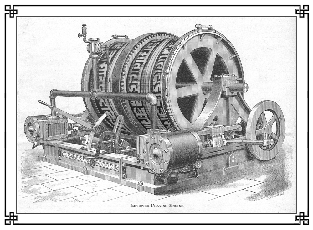 """First imagined by Ernst Schäfer, who had become captivated by water- and wind-driven prayer wheels during a preliminary Thibetan expedition, industrial praying engines like the one here illustrated were an inspired but ultimately star-crossed marriage of Teutonic efficiency with American ingenuity. Its design subsequently revised and enlarged by Henry Ford himself, the engine could be powered by yak or, ideally, vril, and was capable of attaining speeds of over 300 mps {mantras per second}. Fabrication was delegated to the Lidgerwood Company on the supposition that a manufacturer of construction cranes and heavy winches would be ideally suited to lifting the prodigious burden of human suffering, with Ford's scientific management experts estimating the engines would permit Thibet to dispense with as much as two-thirds of its monastic labor force. But despite Ford's wily promotional efforts, famously remarking to Lhasa officials that the engines could accommodate Boodhists """"of any hat color, so long as it's yellow"""", the thirteenth Grand Lama decried the specter of a lumpensěnggha condemned to toil in """"dark Narakic Mills"""", ensuring that not a single engine ever ascended the Himalayas."""