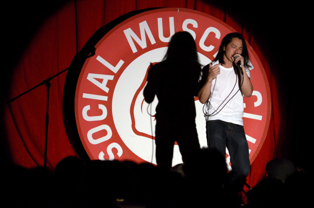 social muscle club