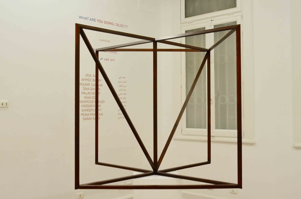 Doa Aly, Sculpture #2 (The House of Rumour), polished wood, 120 x 120 x 120 cm.  Edition 3 + 1AP 2015