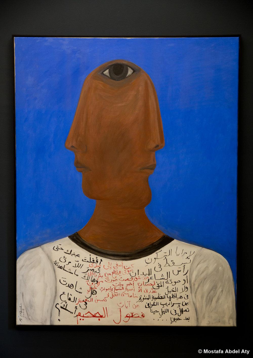 Gypsum-Gallery_Ahmed-Morsi_Exhibition_ (1).jpg