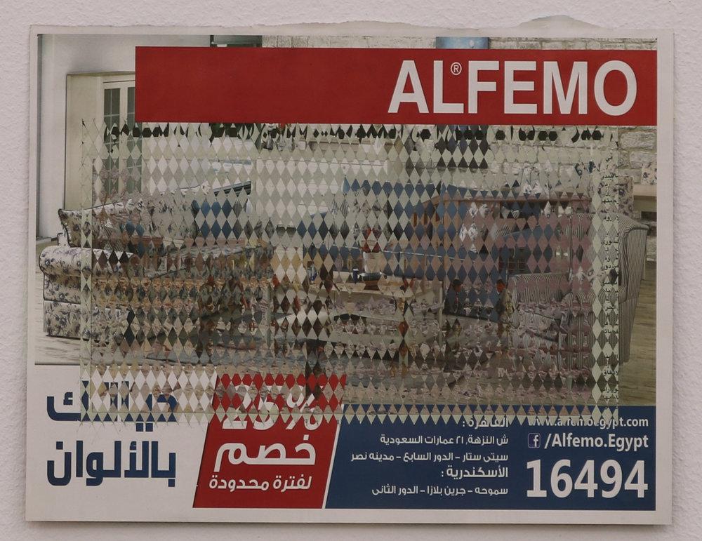 Detail of Untitled (Al Sharq Al Awsat). Photo: Nile Sunset Annex