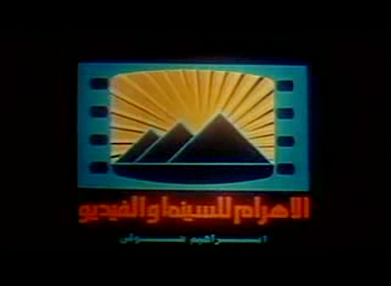 Domestic Tourism II, 2005, single channel video, 62 min. Video still.  WATCH HERE
