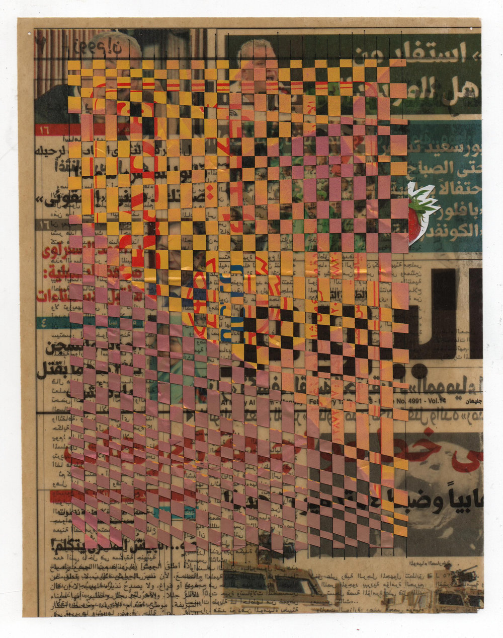 Promotional Materials On AlMasry Alyom, 2018, newspaper, polyurethane, acto trade sticker, spray paint, 24 x 18.5 cm.