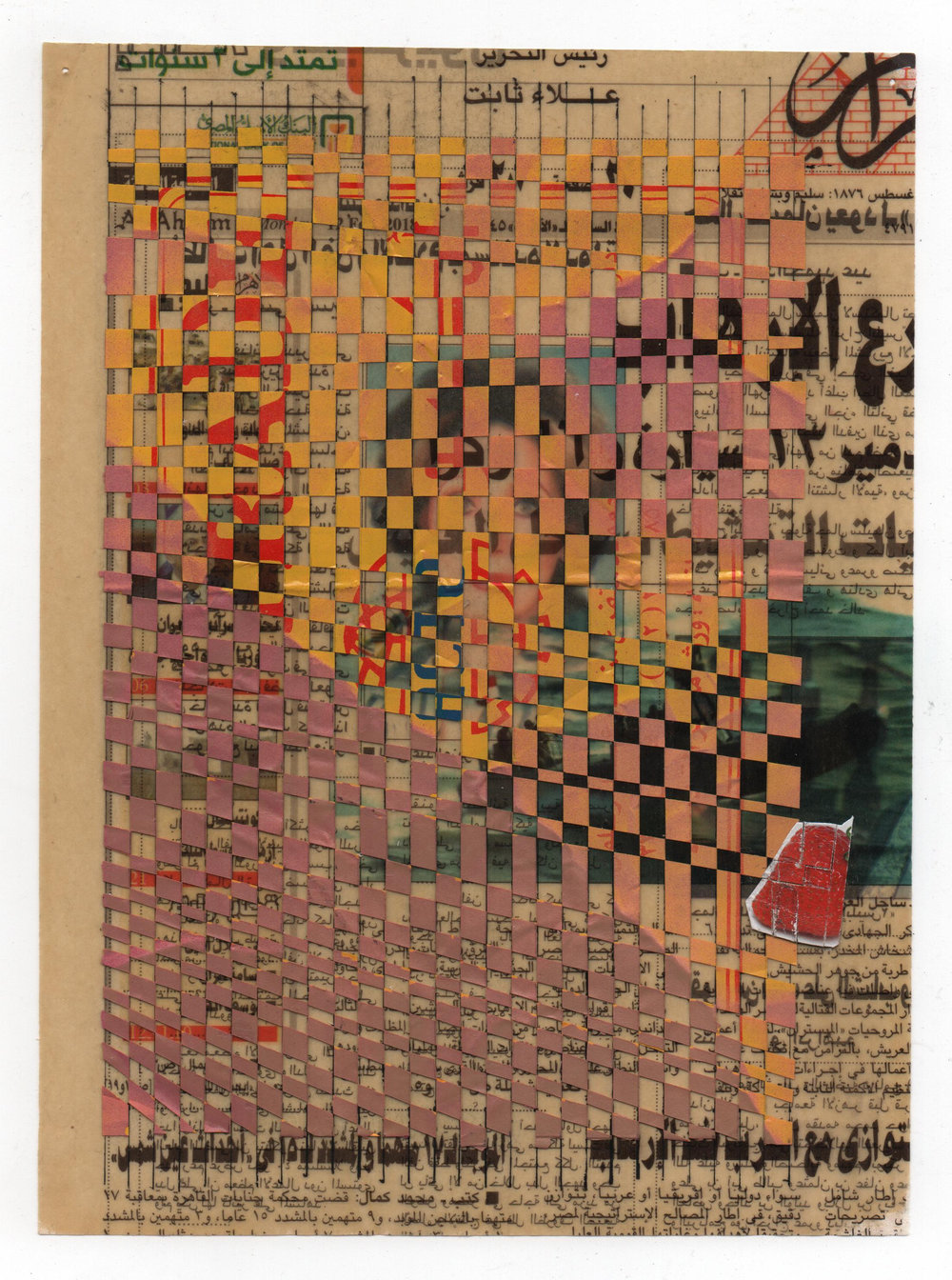 Promotional Materials On Alahram, 2018, newspaper, polyurethane, acto trade sticker, spray paint, 17 x 23 cm.