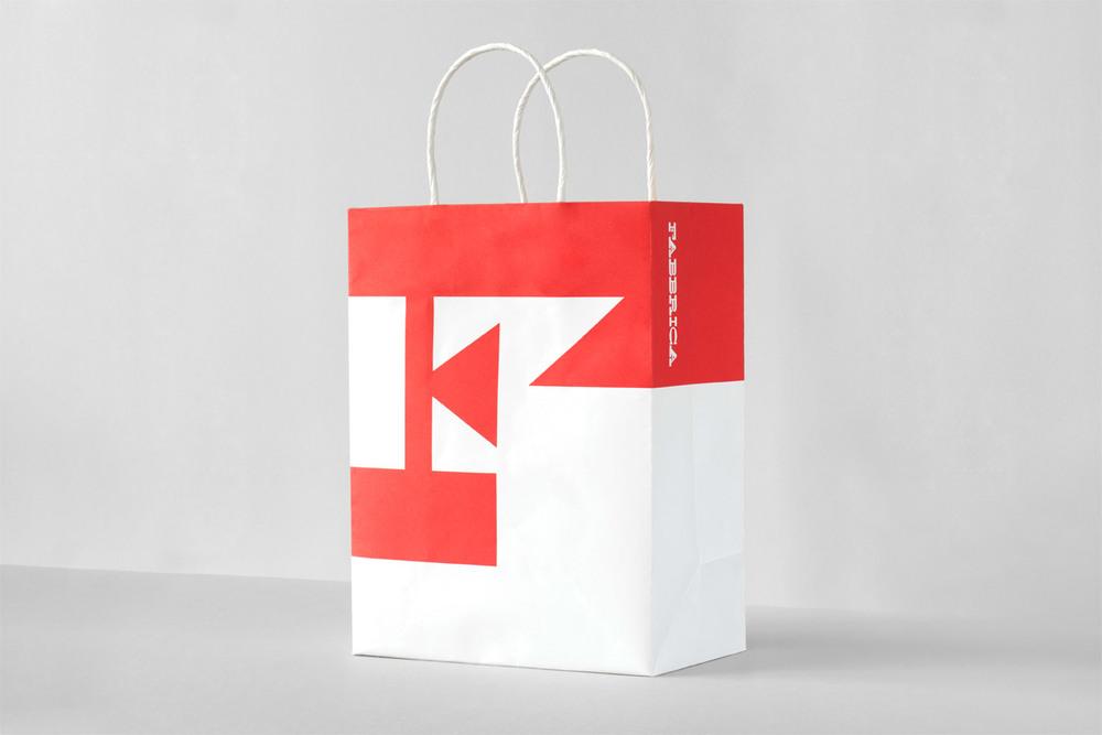 edmondng_fab_fabbrica_bag.jpg