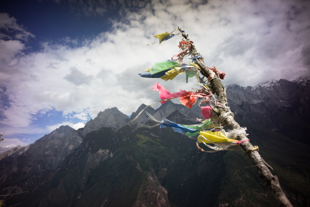 Uncorrected Image - Tiger Leaping Gorge, Yunnan Province, China