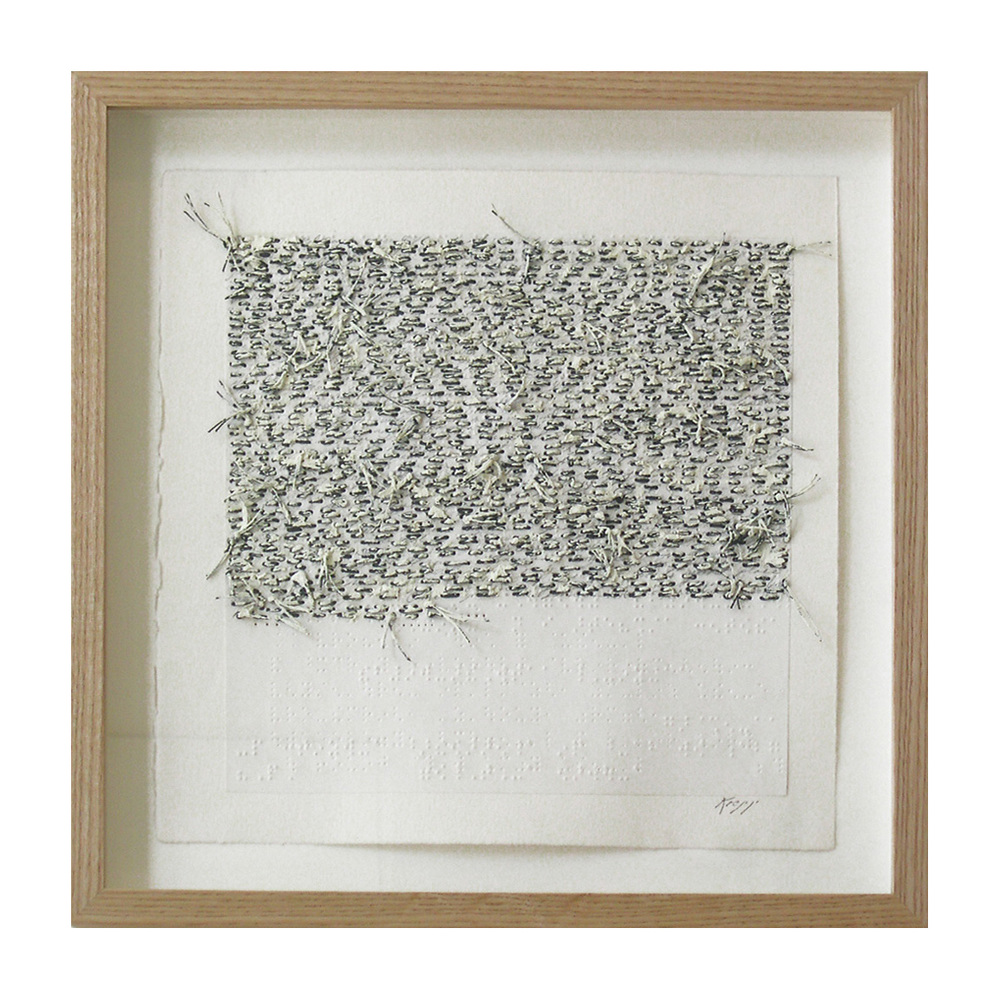 "White Noise Touch Tone (205D), 13.75""X13.75"", oil, thread on braille."