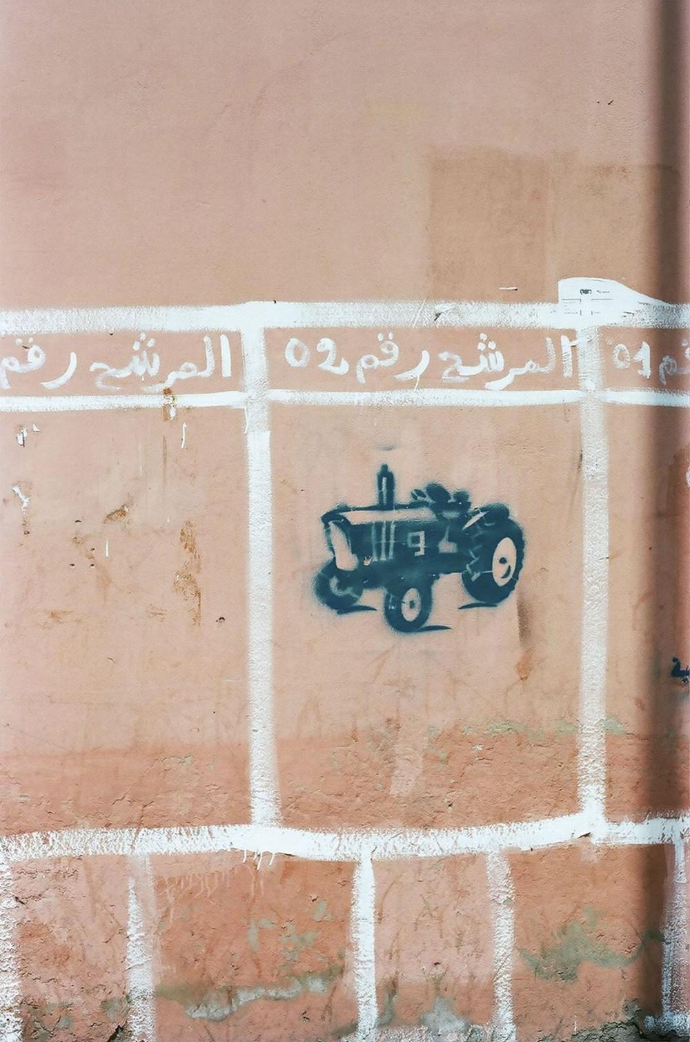 201303-Marrakech-159,xlarge.jpg