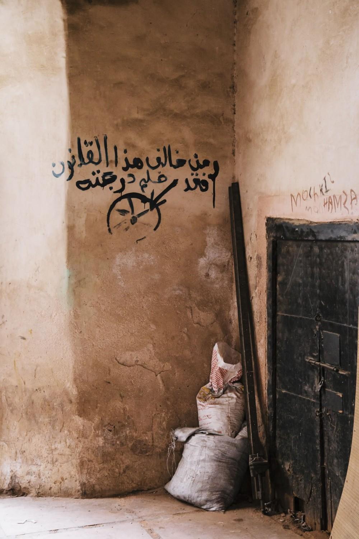 201303-Marrakech-033,xlarge.jpg