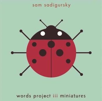 sadigursky-words3.jpg