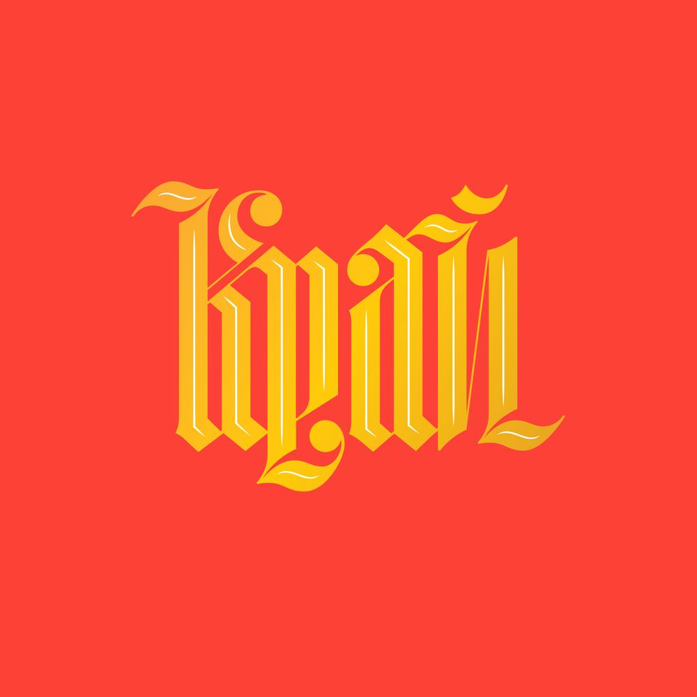 KraiBooklet_Cover.jpg