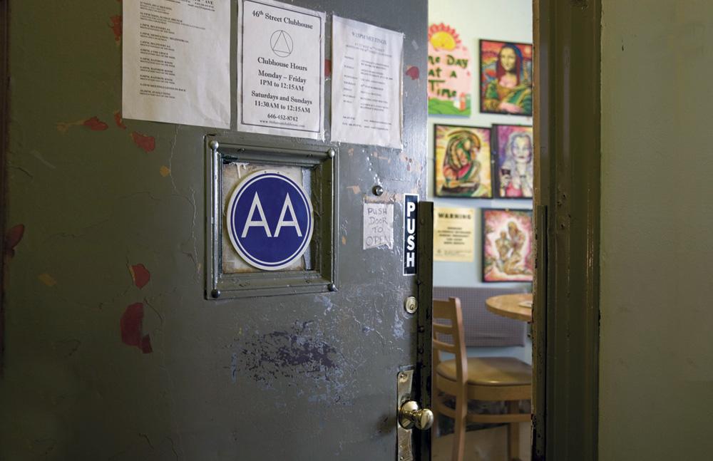 46th_street_clubhouse_door.jpg