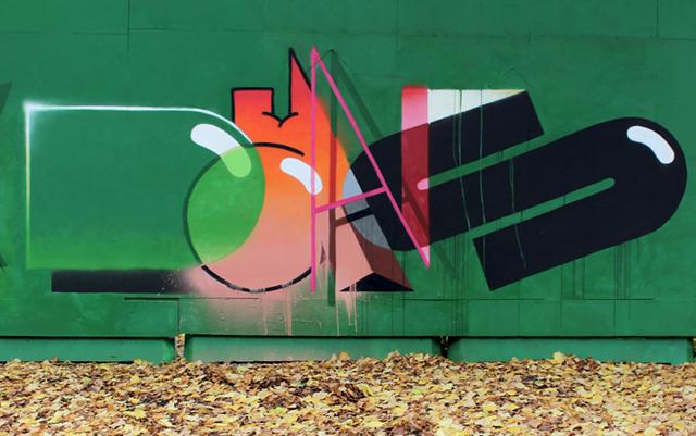 dais-graffiti-artist