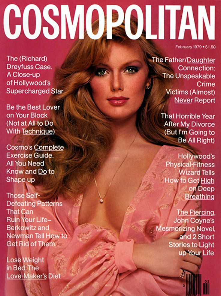 Patti Hansen - Cosmopolitan 1979