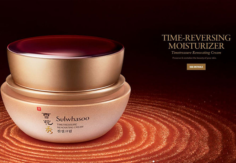 Sulwhasoo - Holistic Skincare