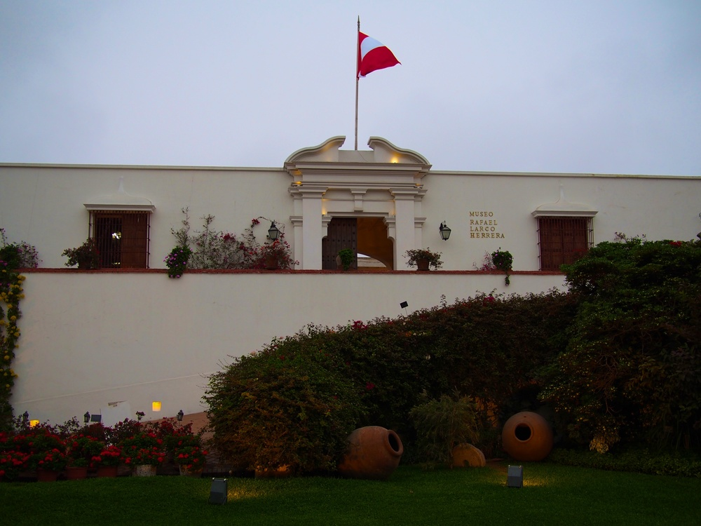 larco-museum.jpg