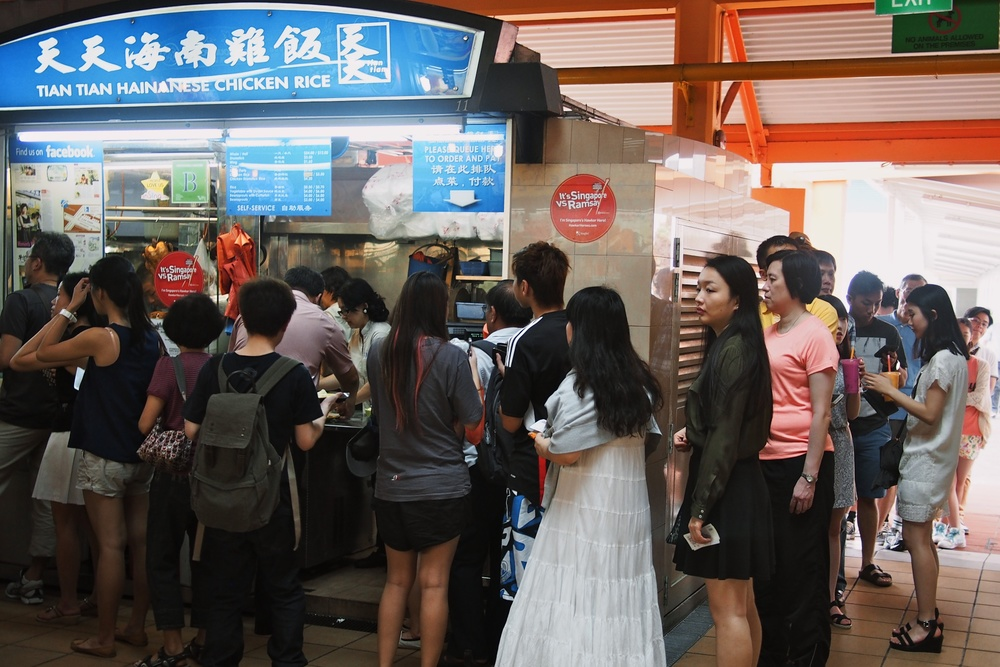Always a line at the Tian Tian Hainanese Chicken Rice stall