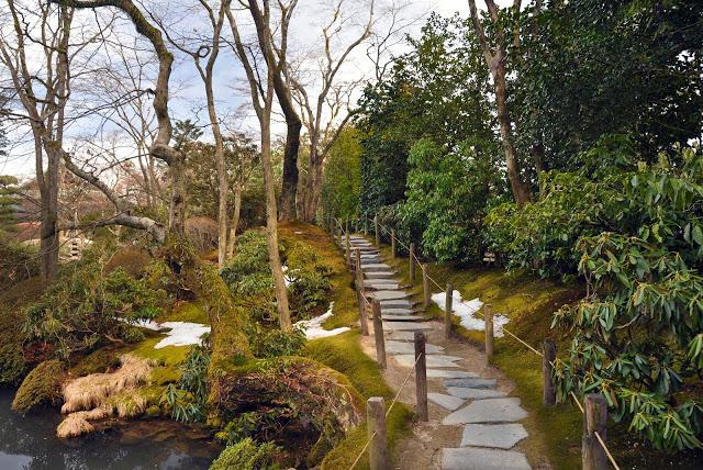 Nikko Strolling Garden