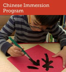 Garfield's Chinese Immersion Program is designed to ensure children develop high levels of English and Cantonese language proficiency and literacy, as well as academic and cultural competency.