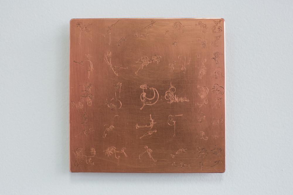 Camille Hawbaker, Murmur, plate 5.6