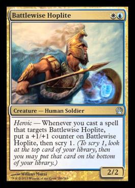 battlewisehoplite.jpg