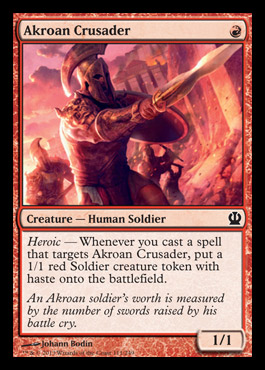 akroancrusader.jpg
