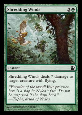 shreddingwinds.jpg