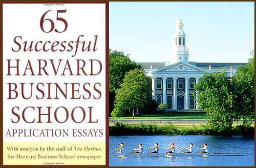 On 65 Successful Harvard Business School Application Essays