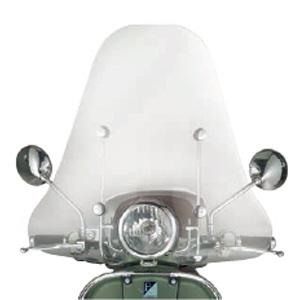 Tall LXV Windscreen -653847
