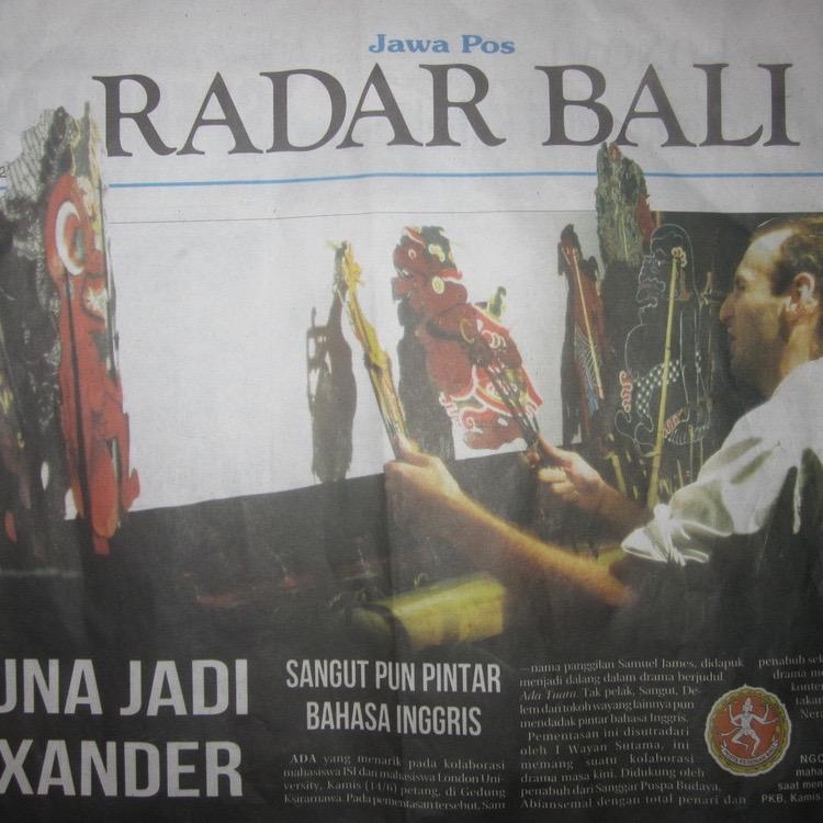 Bali Arts Festival| 2012