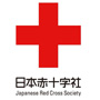 jpn-red-cross90x90.jpg