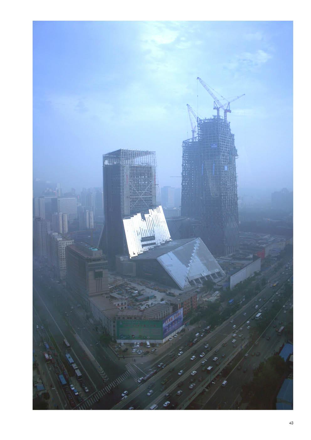 CCTV16.jpg