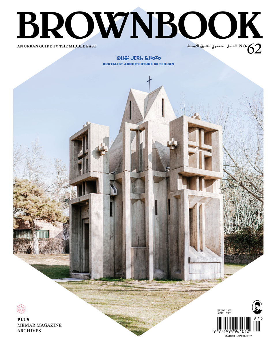 BROWNBOOK Issue 62