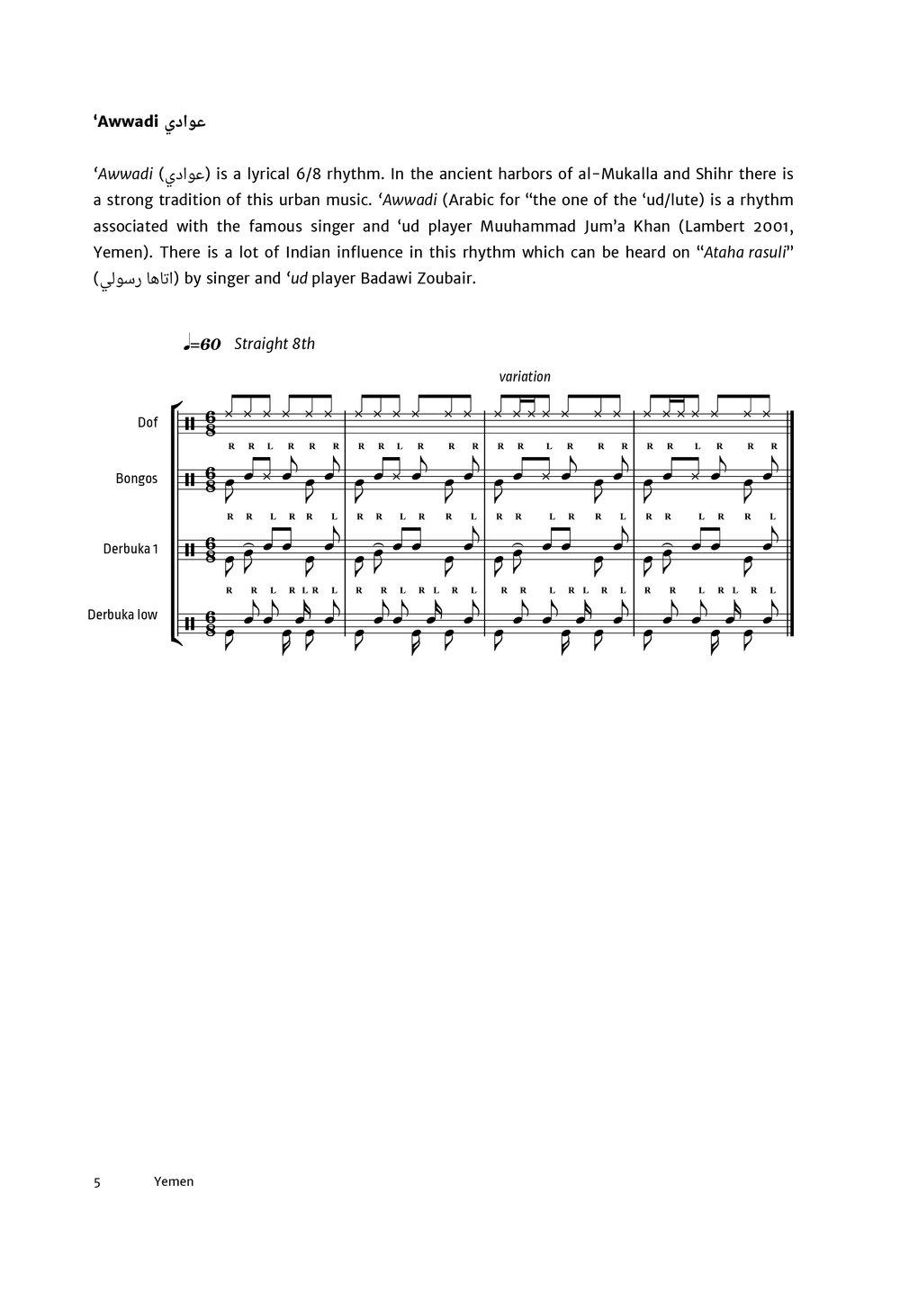 PEAP-EBook-170415-23.jpg
