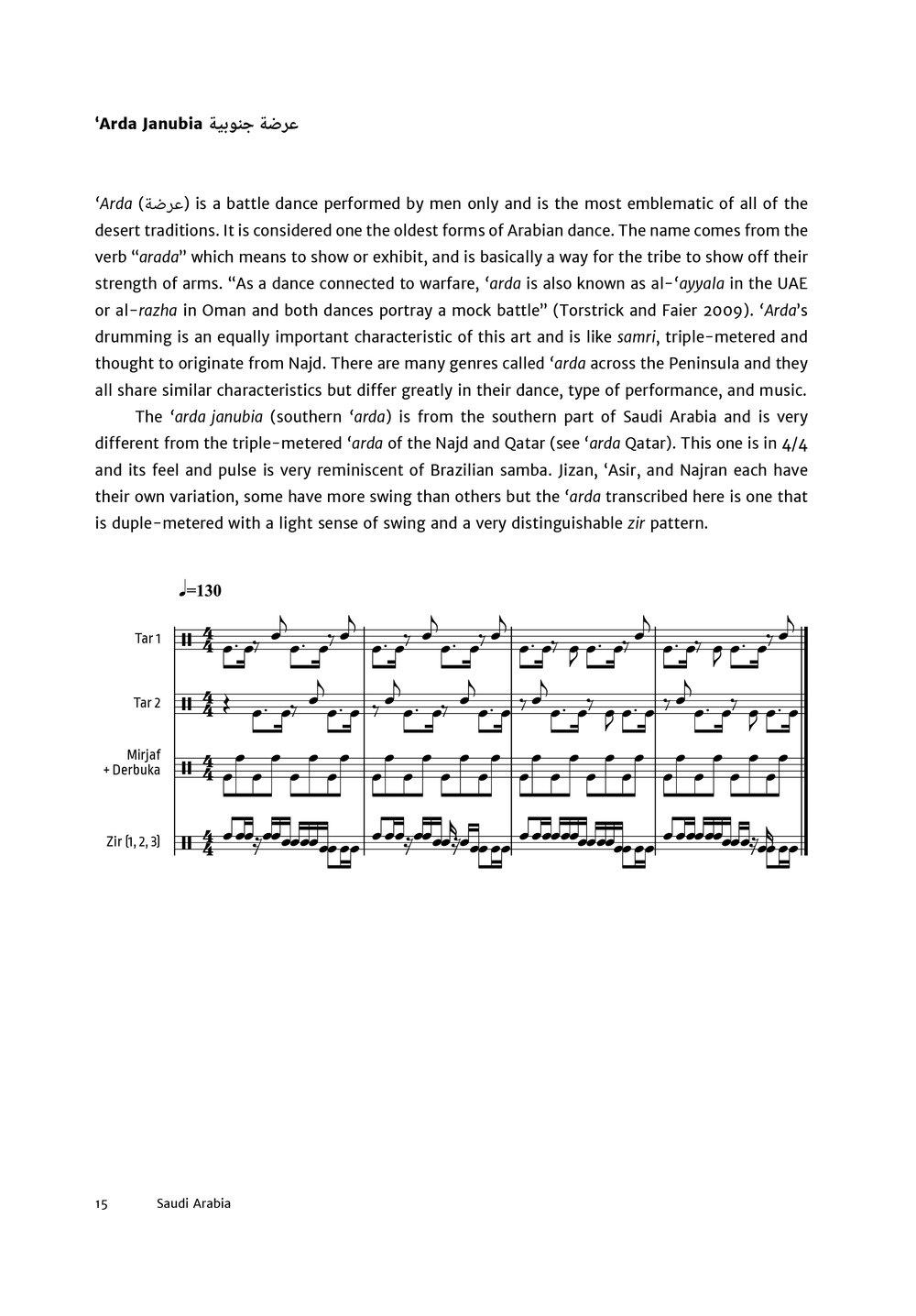 PEAP-EBook-170415-33.jpg