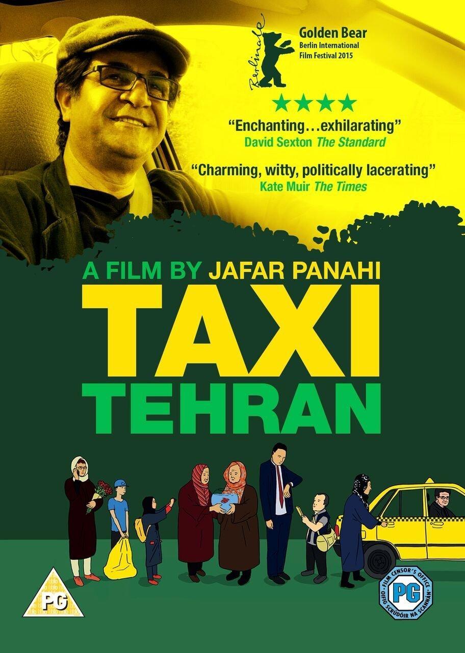 Taxi Tehran.jpg