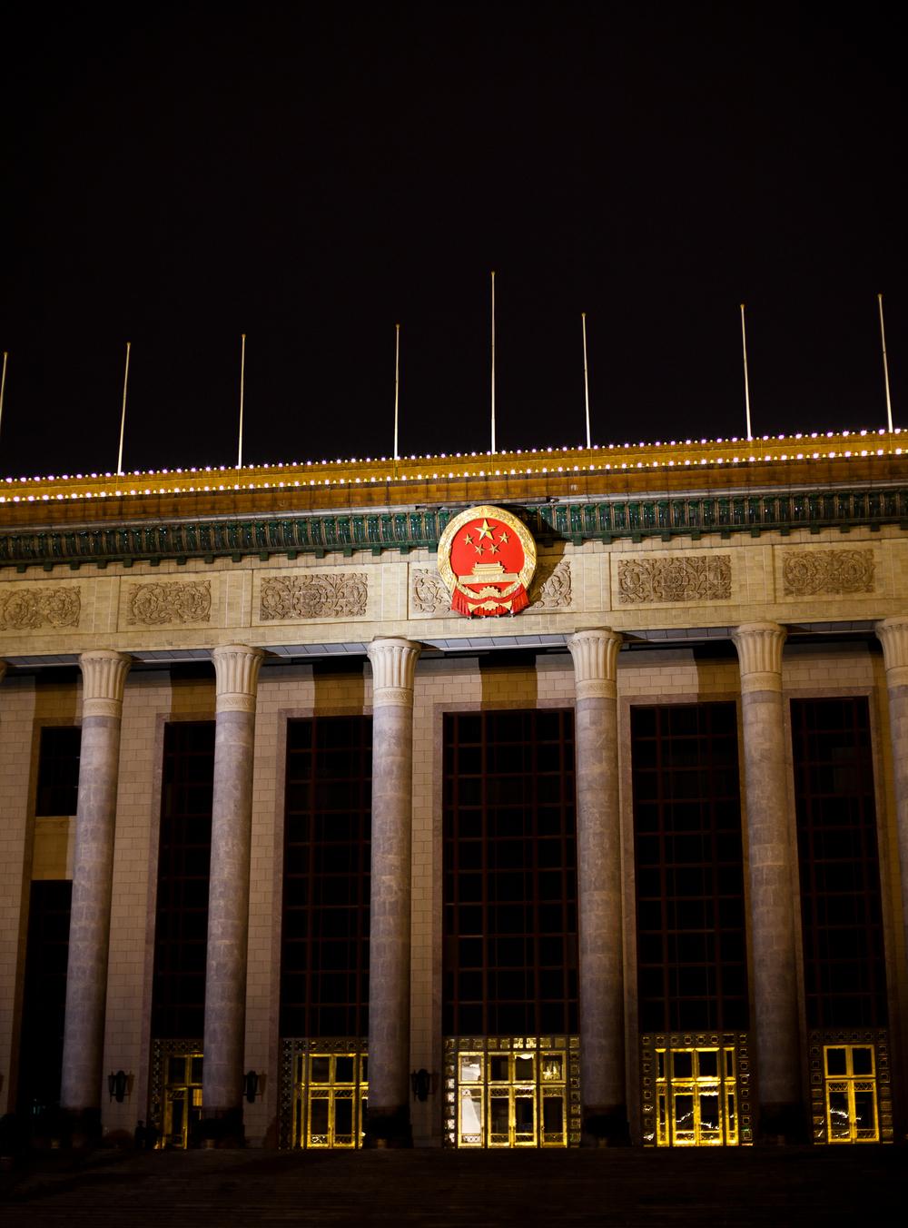 Beijing0009.jpg