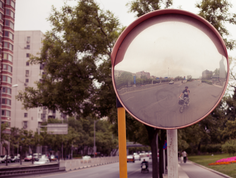 Beijing0017.jpg
