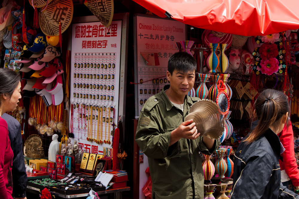 Beijing0021.jpg