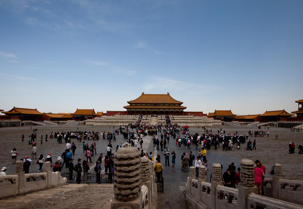 Beijing0024.jpg