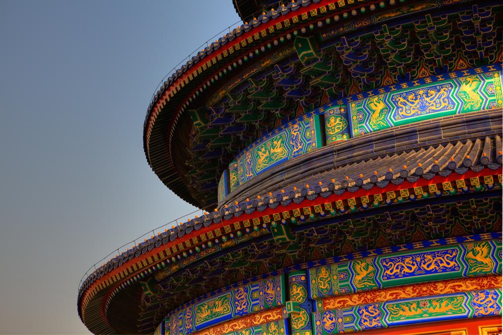 Beijing0083.jpg