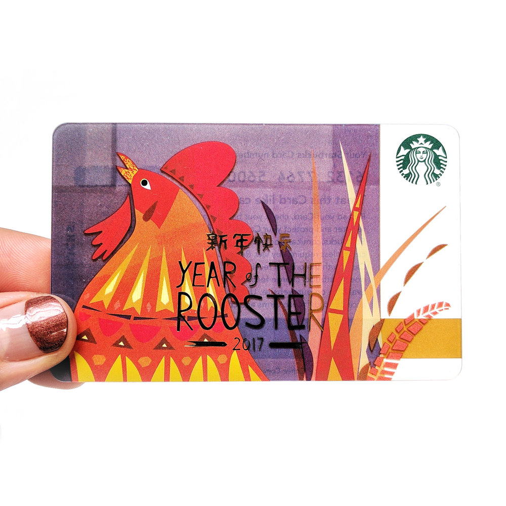 sbux card rooster.jpeg