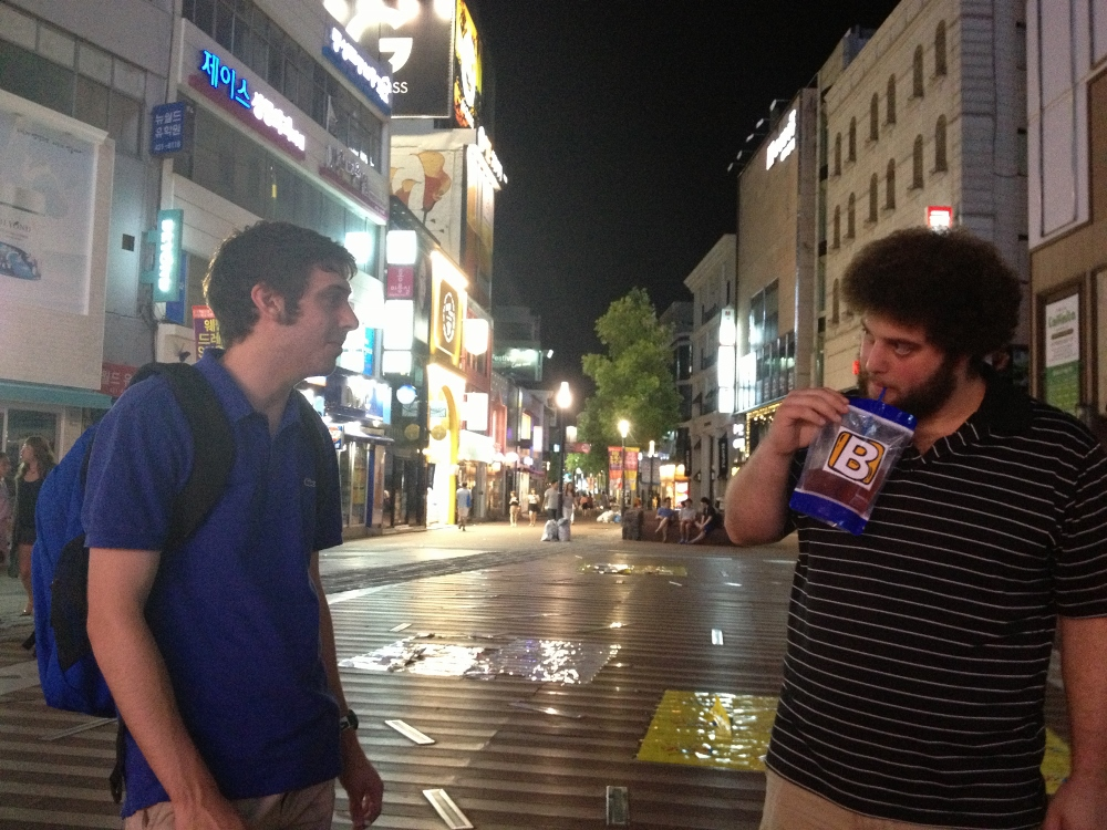 Jamie (left) and Eric (right) at the start of the night in downtown Daegu