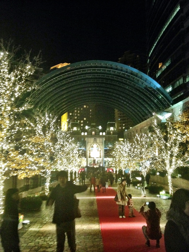 The courtyard at Ebisu Garden, where the concert hall was