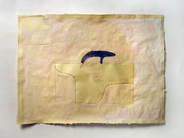 "We had intended if it were a pleasant day to go to the country it was a very beautiful day and we carried out our intention #47 (poem) , 2008. Pencil, gouache, watercolor, cut-and-pasted paper on handmade paper. 22"" x 30"""